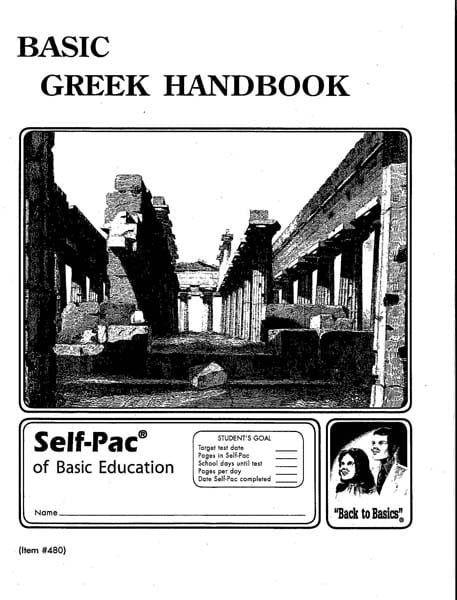 Greek Handbook from Accelerated Christian Education