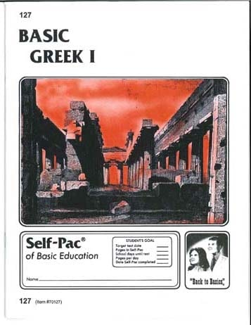 Greek I Unit 3 (Pace 123) from Accelerated Christian Education