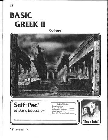Greek II Unit 20 from Accelerated Christian Education