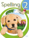 2nd Grade Spelling Textbook Kit 2nd Edition from BJU Press